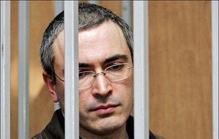 Михаил Ходорковский / Фото: panoramanews.ru