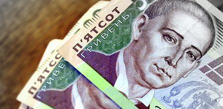Офіційний курс валют на 15 липня