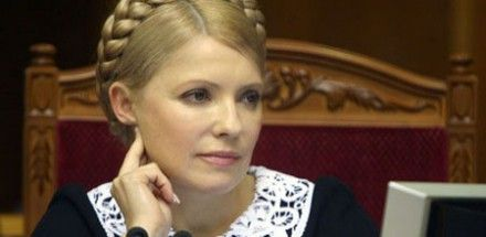 ECHR starts consideration of case on second complaint of Tymoshenko/photo:tymoshenko.ua