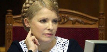 ООН осудила преследование Тимошенко