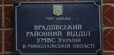 За два года во Врадиевском районе было совершено 4 умышленных убийства