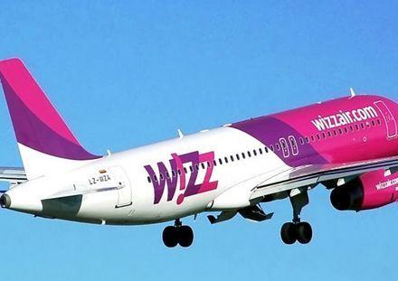 Визз Эйр отменила рейс по коммерческой причине