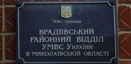 Вредиевка
