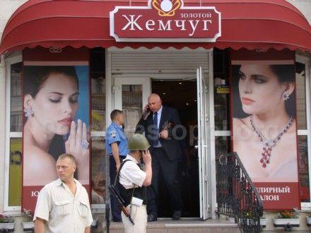севастополь / Фото : 911sevastopol.org