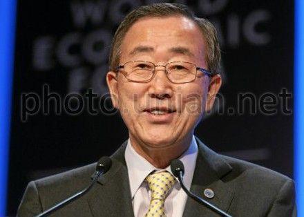 Пан Гі Мун