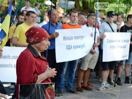 Протесты в Тернополе