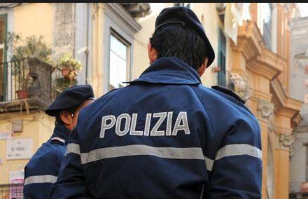 Полицейские предлагают помощь российским коллегам