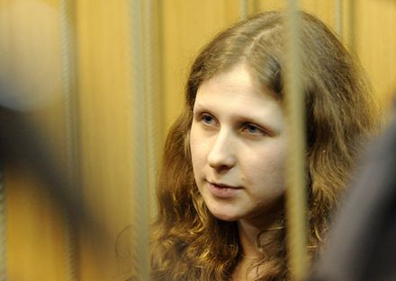 Алехина, Pussy Riot / Фото: hfedpress.ru