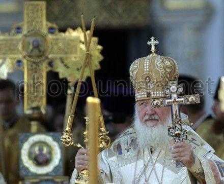 Приедет патриарх Кирилл