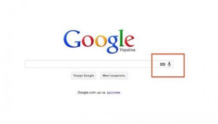 Голосовой поиск Google на украинском