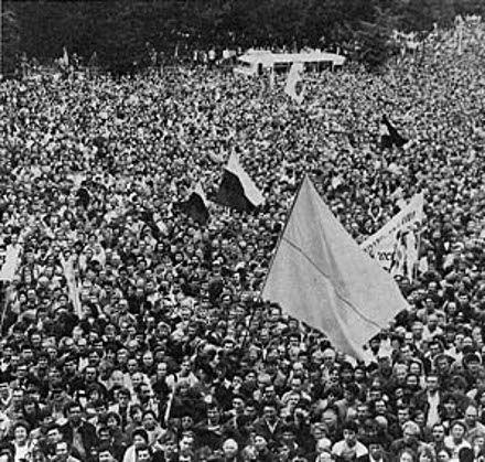 Киев, 24 июля 1990 г.