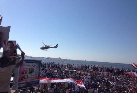 Демонстрация в Александрии