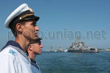Флот, ВМС