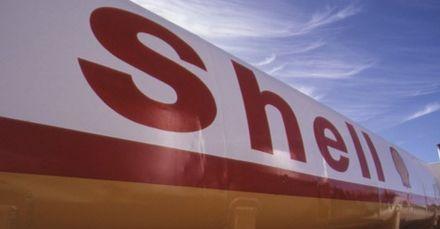Shell готова начать добычу газа в Украине