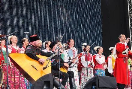 Кубанскому казачьему хору в этом году 202 года