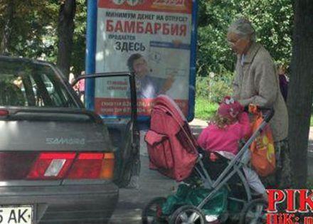 "Підвербна. Фото "" ""Події і коментарі"" http://pik.cn.ua/4717/naystarisha-mama-ukrayini-zhebrakue-razom-z-ditinoyu/"
