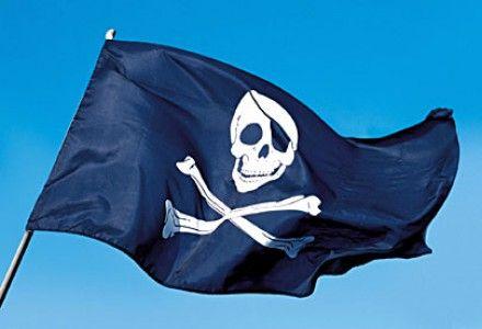 Пірати, прапор / Фото: ТСН