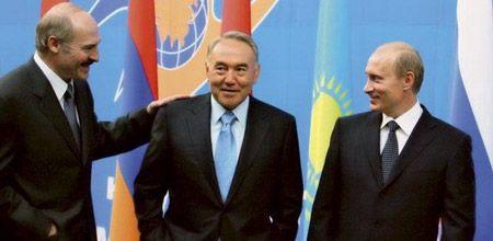 Лукашенко, Путін, Назарбаєв, Митний союз