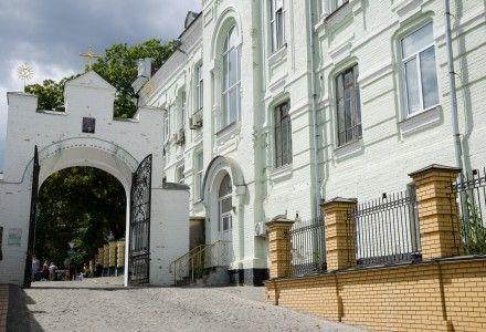 Больница института им. Громашевского на улице Лаврская