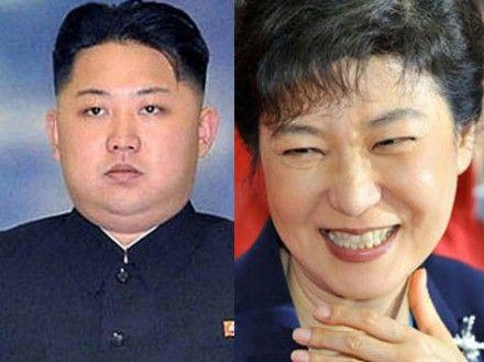 Пак Кын Хе готова встретиться з Ким Чен Ыном