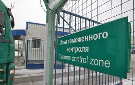 Примирения нет / Фото: Понедельник.инфо