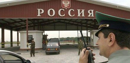 Россия помогла Украине