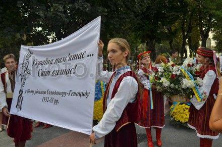 Х Світовий конгрес українців