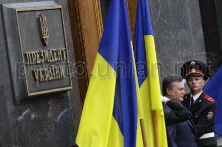 Янукович принял участие в церемонии