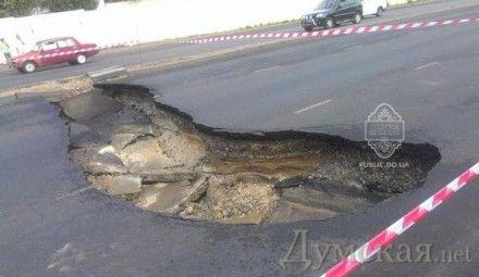 Вода размыла дорожное покрытие на Балковской