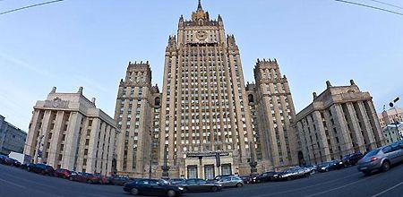 МИД России вручил ноту протеста посольству США в Москве / Фото: moscow-live.ru