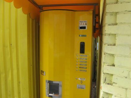 В Мелитополе появился чудо-автомат