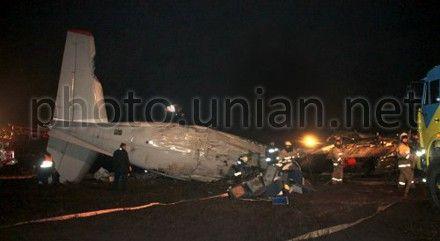 авіакатастрофа у Донецьку