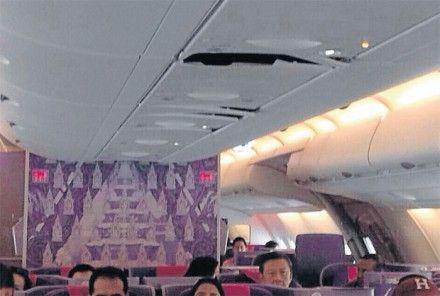 Еще один пассажир получил травму головы