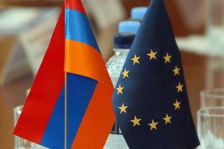 ЕС приостановил действие своей программы в Армении / фото : armenianow.com
