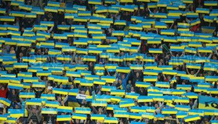 Україна-Сан-Марино - 9:0, уболівальники