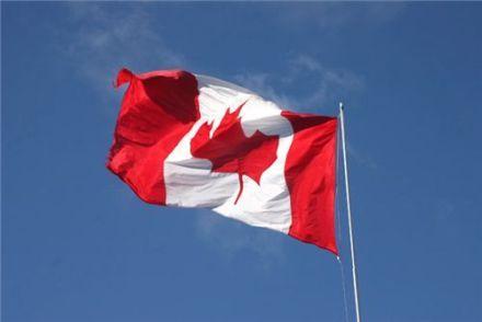 Канада отказалась от переговоров с Украиной / Фото : palleonn.com