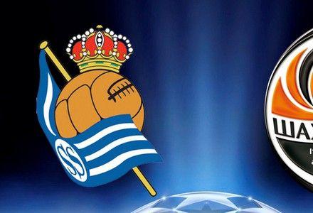 Шахтар - Реал Сосьєдад