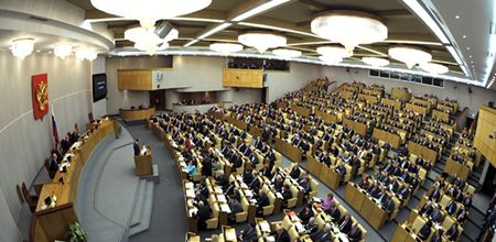 Госдума РФ / Фото : PhotoXPress.ru