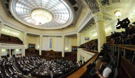 Сегодня Рада заслушает доклад об участии Украины в обеспечении международного мира и безопасности / Фото: Голос Столицы, Евгений Котенко