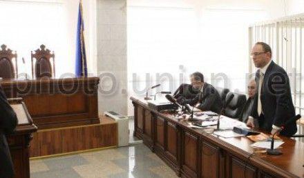 Судебное заседание по делу ЕЭСУ перенесено на 25 октября