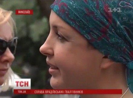 крашкова / Кадр: ТСН