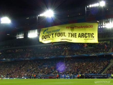 Фото: Greenpeace