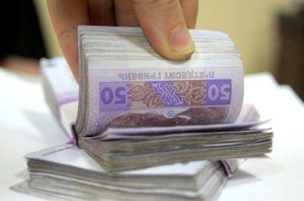 Кабмин выплатил пенсии / Фото : zn.ua