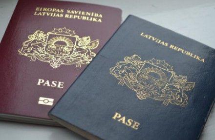 В Латвии запретили иметь двойное гражданство наряду с российским