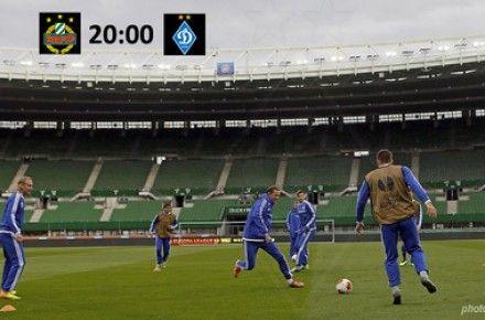 Перед матчем Динамо-Рапид