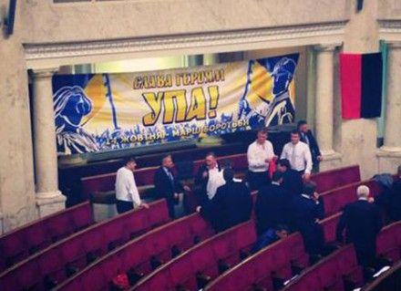Свобода обещала устроить акцию и на следующей неделе / Фото: news.finance.ua