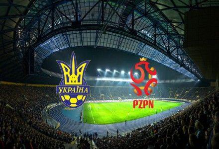 Україна - Польща