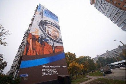 Будинок у Харкові з портретом Юрія Гагаріна / Фото: city.kharkov.ua