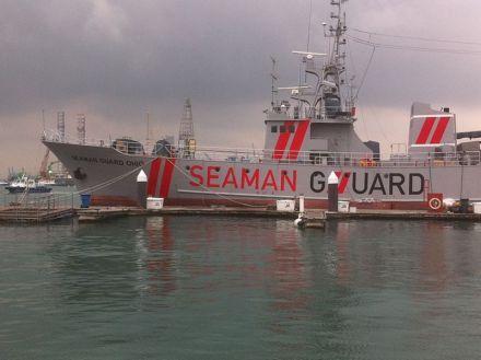 Судно охотников за пиратами Seaman Guard Ohio / Фото: wikimedia.org