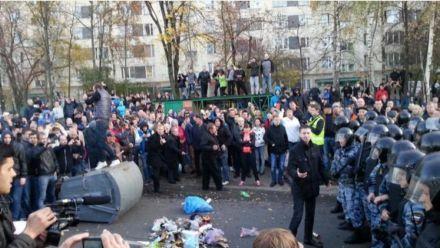 Беспорядки в Бирюлево / Фото : vk.com
